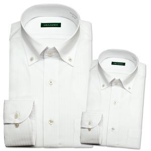 ワイシャツ メンズ 長袖 ボタンダウン スリム 形態安定 S M L LL 3L 白ドビー 白 ドレスシャツ Yシャツ ビジネスシャツ 送料無料 MILA MODA|ss1946
