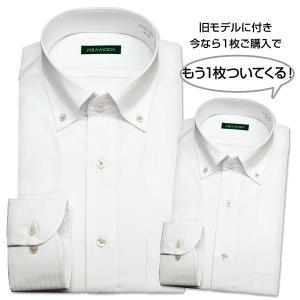 ワイシャツ メンズ 長袖 ボタンダウン スリム 形態安定 S M L LL 3L 白ドビー 白 ドレスシャツ Yシャツ ビジネスシャツ 送料無料 MILA MODA|ss1946|02