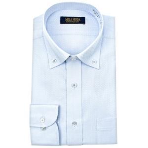 ワイシャツ メンズ 長袖 形態安定 ボタンダウン 青 ドビー ドレスシャツ Yシャツ カッターシャツ ビジネスシャツ ランキング 送料無料|シャツステーション