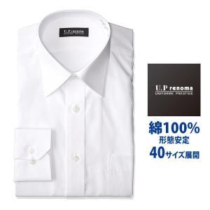 U.P renoma | ワイシャツ 綿100形安・晒ビジネスソフト|長袖ワイシャツ|ss1946
