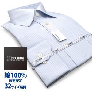 U.P renoma | ワイシャツ・形態安定・ブルー・ビジ...