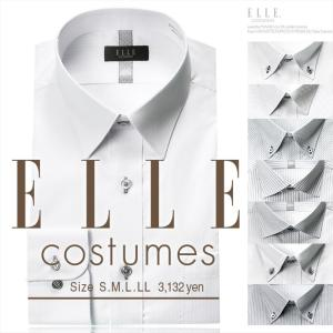ワイシャツ メンズ 形態安定 長袖 レギュラーカラー ワイドカラー ボタンダウン モノトーン ビジネスシャツ ELLE costumes|ss1946