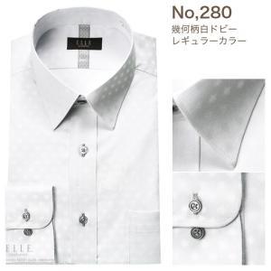 ワイシャツ メンズ 形態安定 長袖 レギュラーカラー ワイドカラー ボタンダウン モノトーン ビジネスシャツ ELLE costumes|ss1946|04
