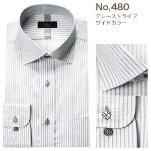 ワイシャツ メンズ 形態安定 長袖 レギュラーカラー ワイドカラー ボタンダウン モノトーン ビジネスシャツ ELLE costumes|ss1946|06