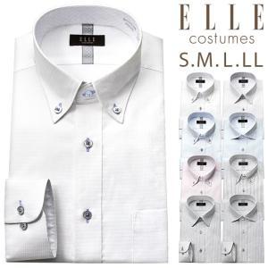 ■ワイシャツワイシャツ yシャツ カッターシャツ ワイシャツ 【ELLE costumes】 洗練さ...