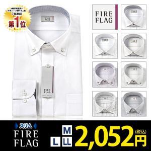 ワイシャツ メンズ 長袖 形態安定 スリム ワイドカラー ボ...