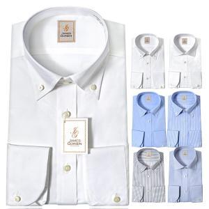 JAMES GORDON ビジネス長袖ワイシャツ メンズ 綿100/形態安定/ワイド/ボタンダウン/オックスフォード ss1946