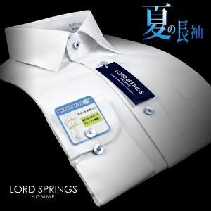 LORD SPRINGS | メンズワイシャツ・吸水速乾・形...