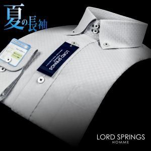 LORD SPRINGS | メンズワイシャツ・吸水速乾・形態安定・シルバードビー・ドゥエボットーニ・ボタンダウンシャツ20170712|ss1946
