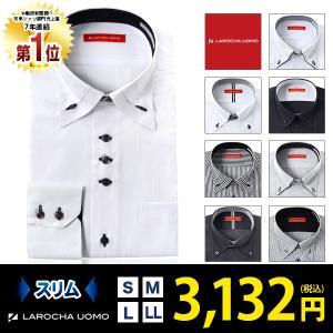 LAROCHA UOMO | メンズワイシャツ 長袖 形態安定 スリム ドゥエボットーニ ボタンダウン ドレスシャツ|ss1946