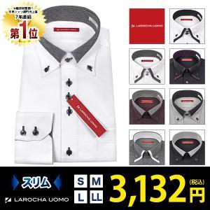 ワイシャツ メンズ 長袖 形態安定 ボタンダウン ビジネス ...