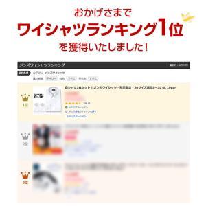 1枚あたり997円   白シャツ3枚セット   メンズワイシャツ・形態安定・25サイズ展開S 5L ss1946 02