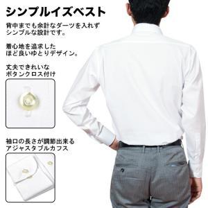 1枚あたり997円   白シャツ3枚セット   メンズワイシャツ・形態安定・25サイズ展開S 5L ss1946 03