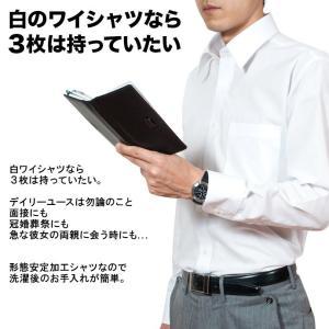 1枚あたり997円 | 白シャツ3枚セット | メンズワイシャツ・形態安定・25サイズ展開S 5L|ss1946|04