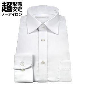 ワイシャツ メンズ 長袖 超形態安定 セミワイドカラー 白ド...