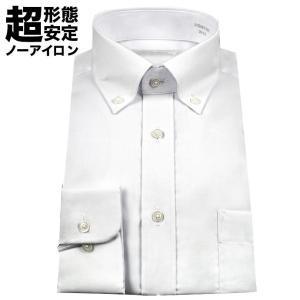 ワイシャツ メンズ 長袖 超形態安定 ボタンダウン ロイヤル...