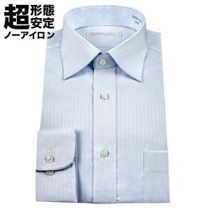 ワイシャツ メンズ 長袖 超形態安定 セミワイドカラー ブルードビー 抗菌防臭 S M L LL 3L ドレスシャツ CYGNUS 1107|ss1946