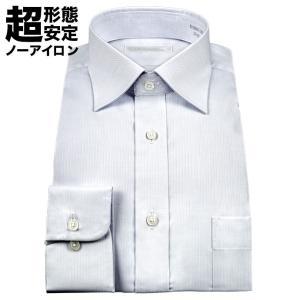 ワイシャツ メンズ 長袖 超形態安定 セミワイドカラー ドビーストライプ 抗菌防臭 S M L LL 3L ドレスシャツ CYGNUS 1107 ss1946