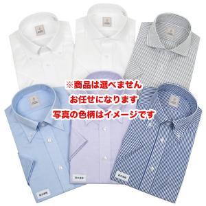 有名ブランド| ワイシャツ・綿100シャツ福袋!! 2枚で¥3,990:定価9,720円相当|ss1946|03