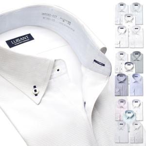 【1/24まで!プレミアム会員エントリーでポイント14倍】【よりどり5枚セット】 ワイシャツ メンズ 長袖 形態安定 【送料無料】