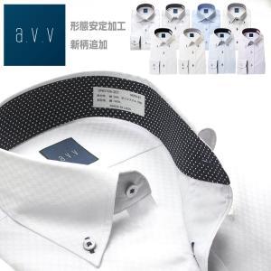 ワイシャツ メンズ 長袖 形態安定 ボタンダウン ワイド ドビー メンズワイシャツ ドレスシャツ おしゃれ カフス付き avv  0818zz|シャツステーション
