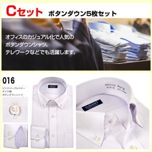 ワイシャツ メンズ 長袖 形態安定 おしゃれ メンズ セット 5枚 ビジネス ボタンダウン ストライプ 送料無料 ランキング|ss1946|11