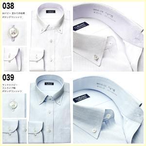 ワイシャツ メンズ 長袖 形態安定 おしゃれ メンズ セット 5枚 ビジネス ボタンダウン ストライプ 送料無料 ランキング|ss1946|12