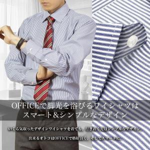 ワイシャツ メンズ 長袖 形態安定 おしゃれ メンズ セット 5枚 ビジネス ボタンダウン ストライプ 送料無料 ランキング|ss1946|14