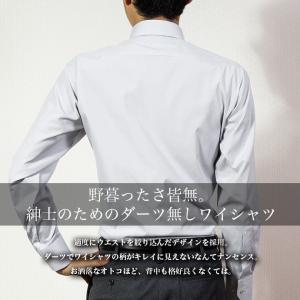 ワイシャツ メンズ 長袖 形態安定 おしゃれ メンズ セット 5枚 ビジネス ボタンダウン ストライプ 送料無料 ランキング|ss1946|15
