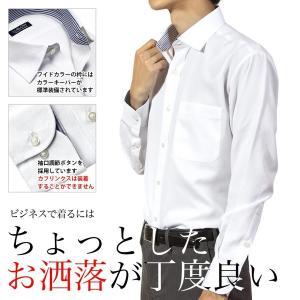 ワイシャツ メンズ 長袖 形態安定 おしゃれ メンズ セット 5枚 ビジネス ボタンダウン ストライプ 送料無料 ランキング|ss1946|16