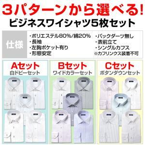 ワイシャツ メンズ 長袖 形態安定 おしゃれ メンズ セット 5枚 ビジネス ボタンダウン ストライプ 送料無料 ランキング|ss1946|04