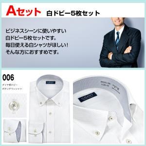 ワイシャツ メンズ 長袖 形態安定 おしゃれ メンズ セット 5枚 ビジネス ボタンダウン ストライプ 送料無料 ランキング|ss1946|05