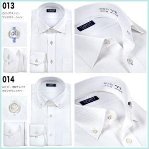 ワイシャツ メンズ 長袖 形態安定 おしゃれ メンズ セット 5枚 ビジネス ボタンダウン ストライプ 送料無料 ランキング|ss1946|06