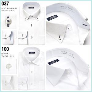 ワイシャツ メンズ 長袖 形態安定 おしゃれ メンズ セット 5枚 ビジネス ボタンダウン ストライプ 送料無料 ランキング|ss1946|07