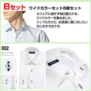 ワイシャツ メンズ 長袖 形態安定 おしゃれ メンズ セット 5枚 ビジネス ボタンダウン ストライプ 送料無料 ランキング|ss1946|08