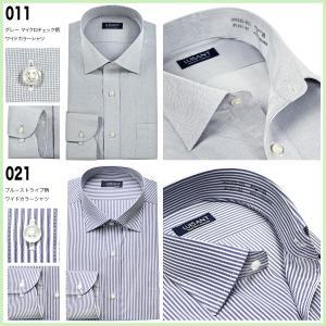ワイシャツ メンズ 長袖 形態安定 おしゃれ メンズ セット 5枚 ビジネス ボタンダウン ストライプ 送料無料 ランキング|ss1946|09
