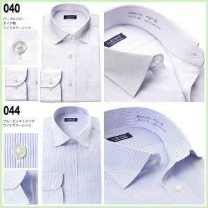 ワイシャツ メンズ 長袖 形態安定 おしゃれ メンズ セット 5枚 ビジネス ボタンダウン ストライプ 送料無料 ランキング|ss1946|10