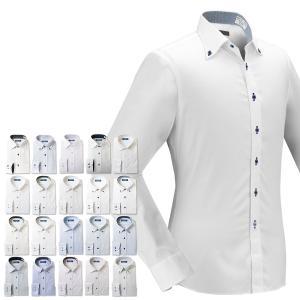 別格ノーアイロンシャツ 単品販売 長袖 ワイシャツ ニットシャツ 形態安定 ※裄つめ不可|シャツステーション