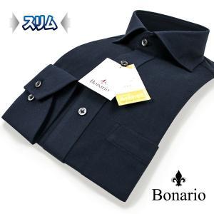 Bonario | メンズワイシャツ・スリムフィット・ストレッチ・イージーケア・ホリゾンタルカラー・ニットワイシャツ|ss1946