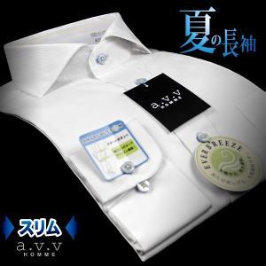 a.v.v | メンズワイシャツ・涼感・吸水速乾・形態安定・スリムフィット・ホリゾンタルカラー・ドビーストライプシャツ20170712|ss1946