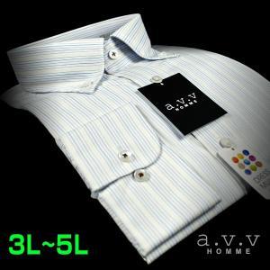 a.v.v | メンズワイシャツ・形態安定・キングサイズ・マルチカラーストライプ・ボタンダウンシャツ(3L・4L・5L)|ss1946
