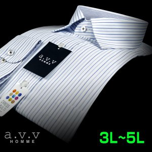 a.v.v | メンズワイシャツ・形態安定・キングサイズ・ストライプ・セミワイドカラーシャツ(3L・4L・5L)|ss1946
