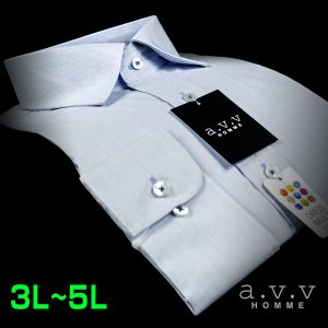 a.v.v | メンズワイシャツ・形態安定・キングサイズ・マイクロストライプ・セミワイドカラーシャツ(3L・4L・5L)|ss1946