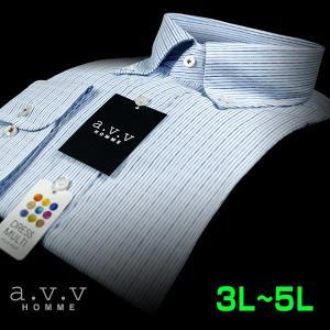 a.v.v | メンズワイシャツ・形態安定・キングサイズ・ブルーストライプ・ボタンダウンシャツ(3L・4L・5L)|ss1946