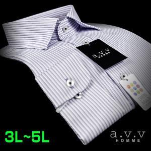 a.v.v | メンズワイシャツ・形態安定・キングサイズ・パープルストライプ・セミワイドカラーシャツ(3L・4L・5L)|ss1946