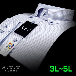 a.v.v | メンズワイシャツ・形態安定・キングサイズ・グラフチェック・ボタンダウンシャツ(3L・4L・5L)|ss1946