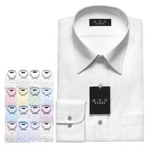 ワイシャツ メンズ 形態安定 長袖 スリム ワイドカラー ボ...