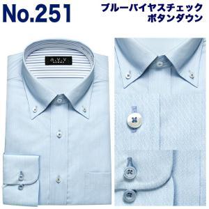 ワイシャツ メンズ 形態安定 長袖 スリム ワイドカラー ボタンダウン ビジネスシャツ avv a.v.v|ss1946|10