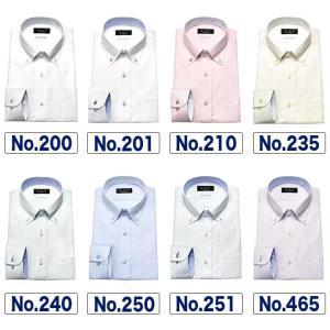 ワイシャツ メンズ クールビズ 夏 長袖 形態安定 ビジネス シャツ ドレスシャツ 吸水速乾 ボタンダウン スリム a.v.v avv|ss1946|10