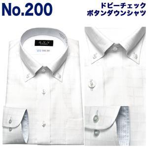 ワイシャツ メンズ クールビズ 夏 長袖 形態安定 ビジネス シャツ ドレスシャツ 吸水速乾 ボタンダウン スリム a.v.v avv|ss1946|02